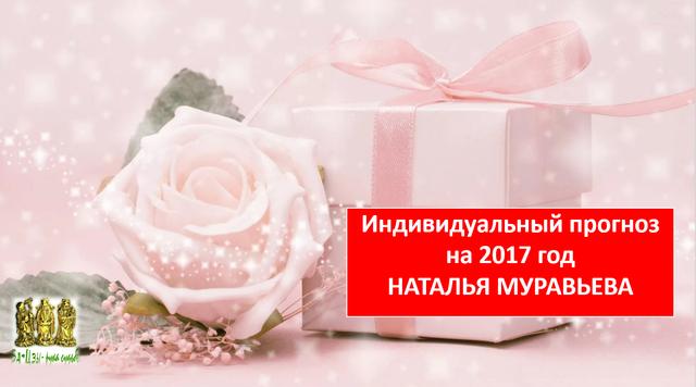 Призы в честь новоселья - раздали 2017-011