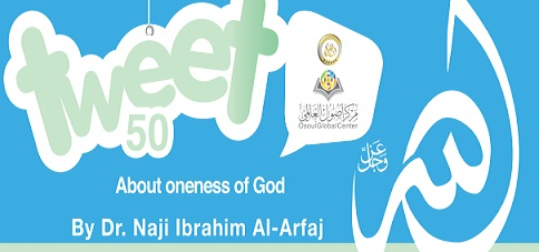 About oneness of God 010
