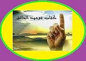 (العربي) D_oua10