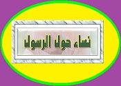 (العربي) De11