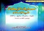 (العربي) E10