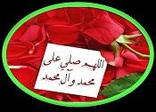 (العربي) Ee10