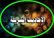 (العربي) Er10