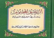 (العربي) Jhg10