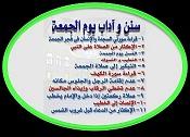 (العربي) O12