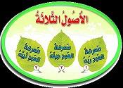 (العربي) Oeu10