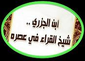 (العربي) Po11