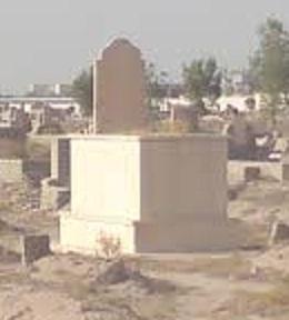 1- صفة القبر الشرعي Untit115