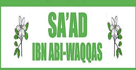(6) SA'D IBN ABI WAQQAAS Untitl20