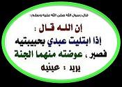 (العربي) Untitl41