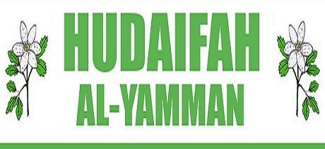 (13) HUDHAIFAH IBN AL-YAMMAAN Untitl96