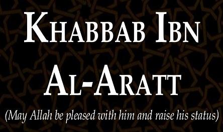 (16) KHABBAAB IBN AL-ARAT Untitl97
