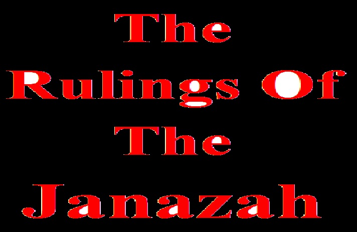 The Rulings Of The Janazah Untyyl10