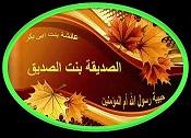 (العربي) W10