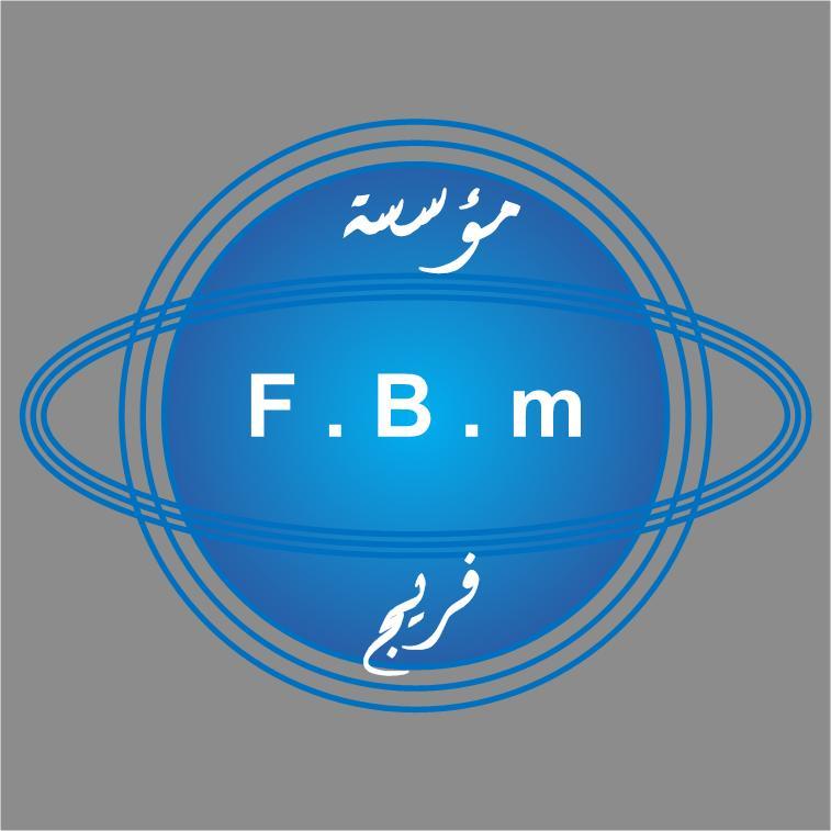 مؤسسة فريج المولد