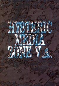 VANESSA Hyster10