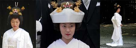 Casamento no Japão Untitl11
