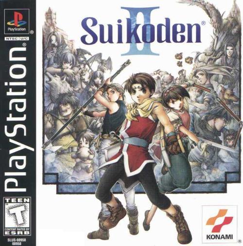 Your Favorite PS1 Games Suikod10