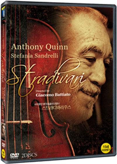 Stradivari (1988) 13461610