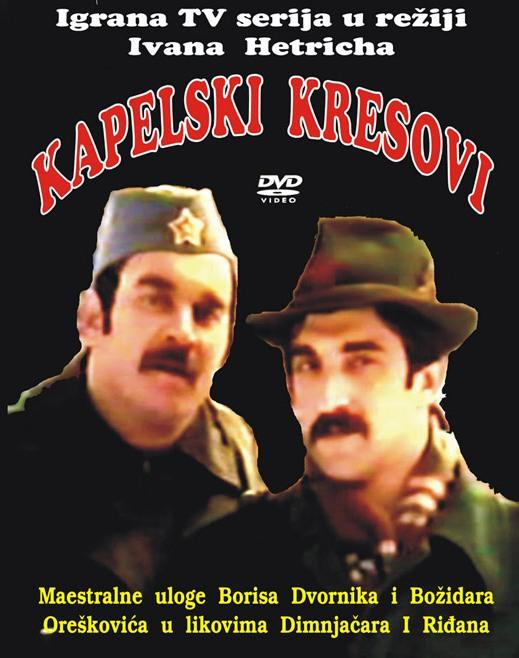 Kapelski Kresovi (1974) 310