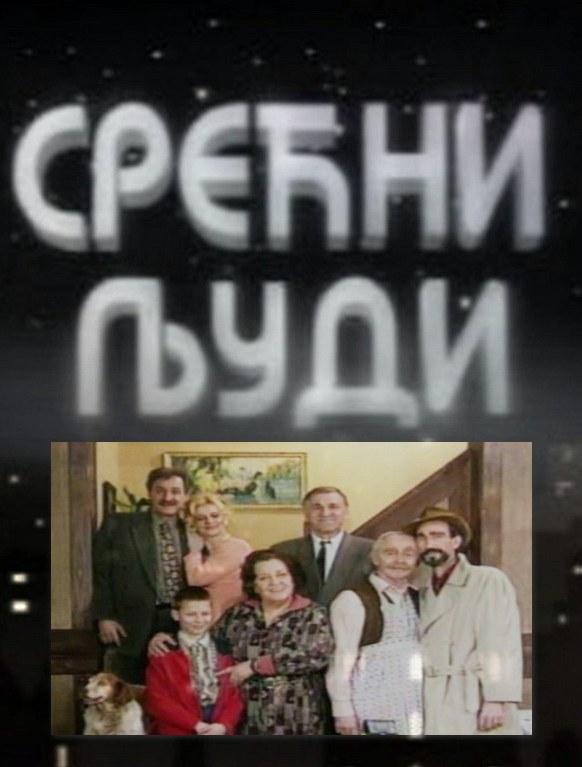 Srećni Ljudi (1993-1996) 1-70 Srecni10