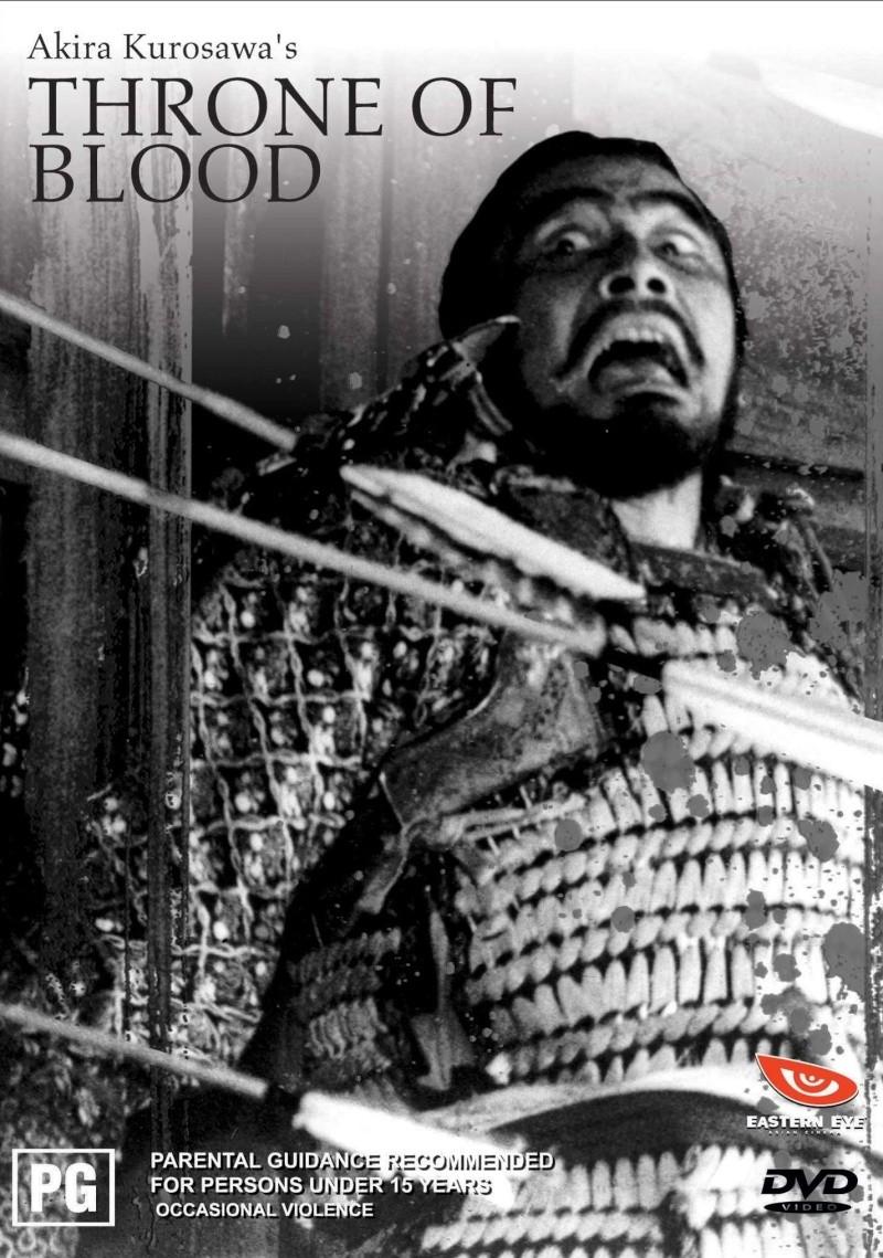 Krvavi Presto (Throne of Blood) (1957) Throne10