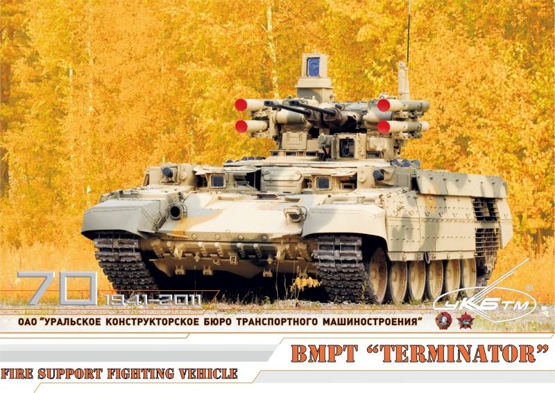 2015 - الجزائر تستلم حزمة ثالثة  من  [ دبابات T-90  ]   - صفحة 11 Bmpt_o10