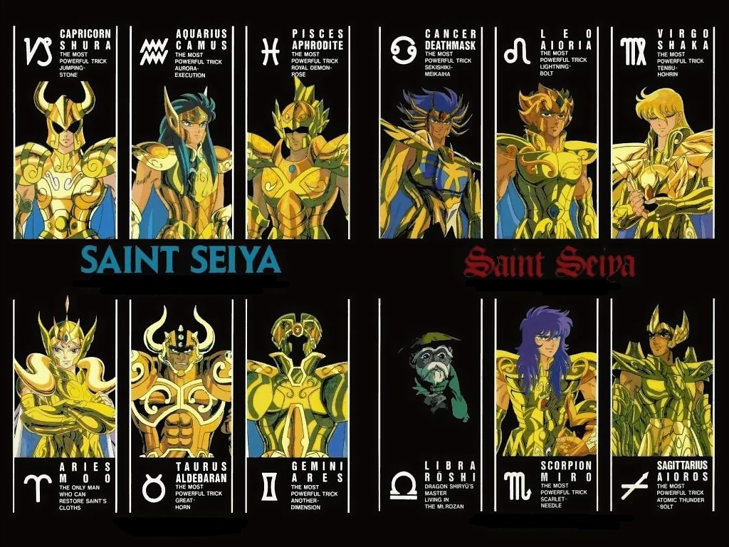 Saint seya sanctuary