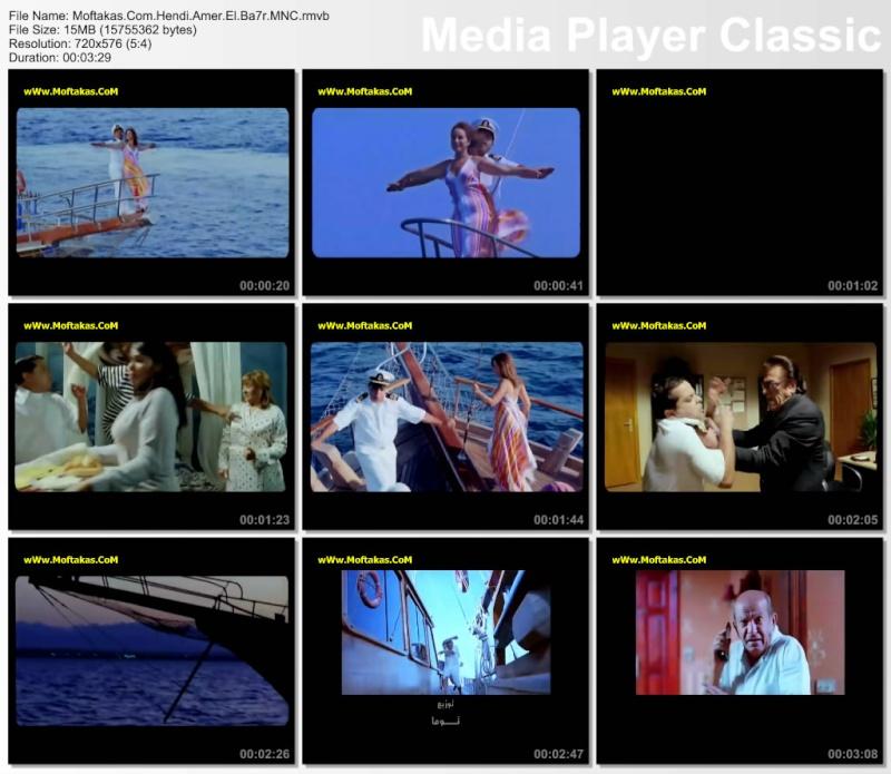 هنيدى - امير البحار من فيلم امير البحار Post-211