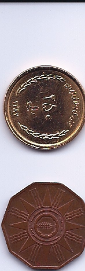 How to identify unidentifiable foreign coins? Coins_10