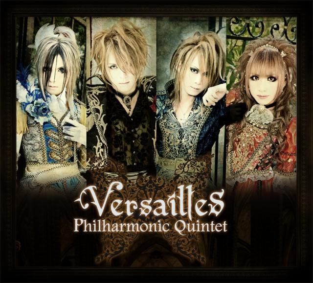 Versailles Rhapsody