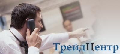 Форум трейдеров и аналитиков