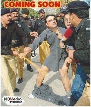 Zardari Coming Soon Zardar10