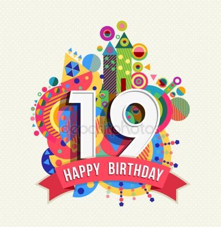 Bonne fête à Google qui fête aujourd'hui ses 19 ans! Deposi10
