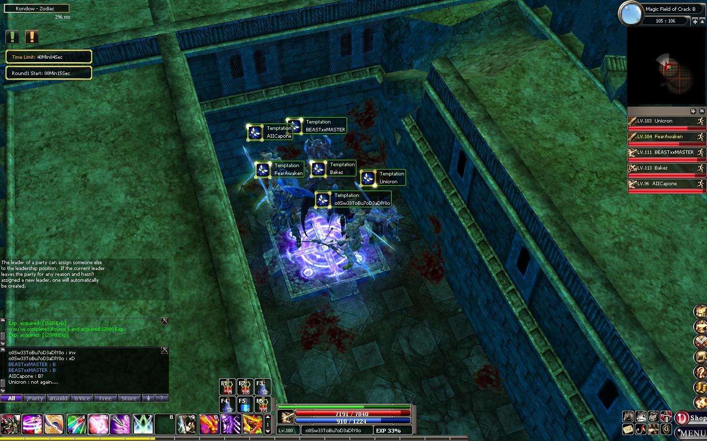 Guild Crevice Dekar106