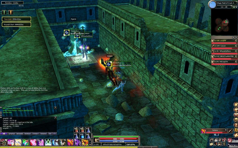 Guild Crevice Dekar116