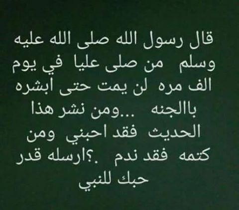 Marque ton passage au forum par une aya ou un hadith - Page 4 5_n10