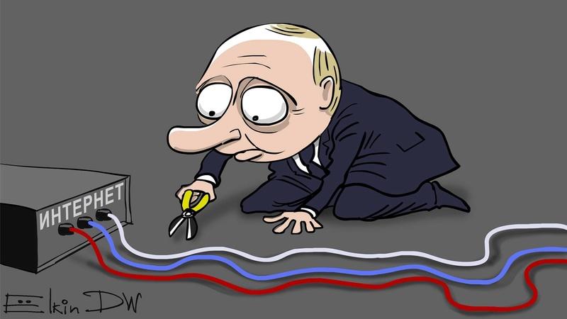 Et en Russie ! - Page 2 20449310