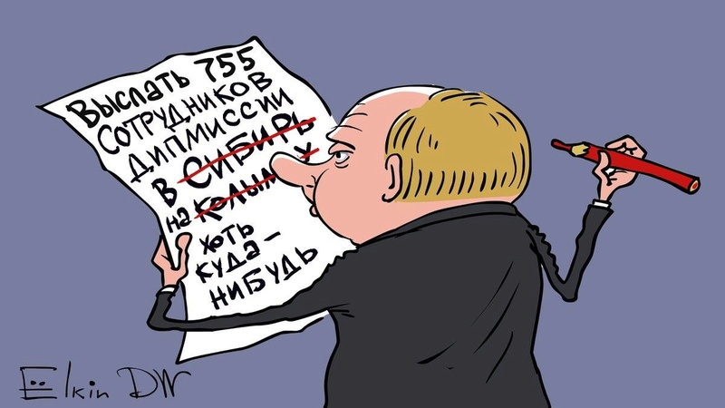 Et en Russie ! - Page 2 20451910