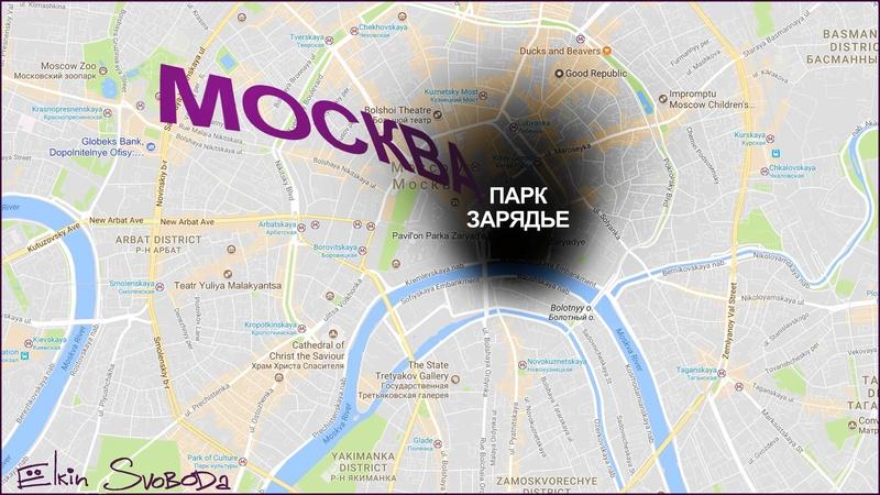 Et en Russie ! - Page 5 21587210