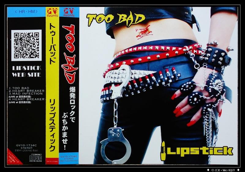 ROCK, HARD ROCK ET METAL JAPONAIS [Guide] - Page 11 Dsc07818
