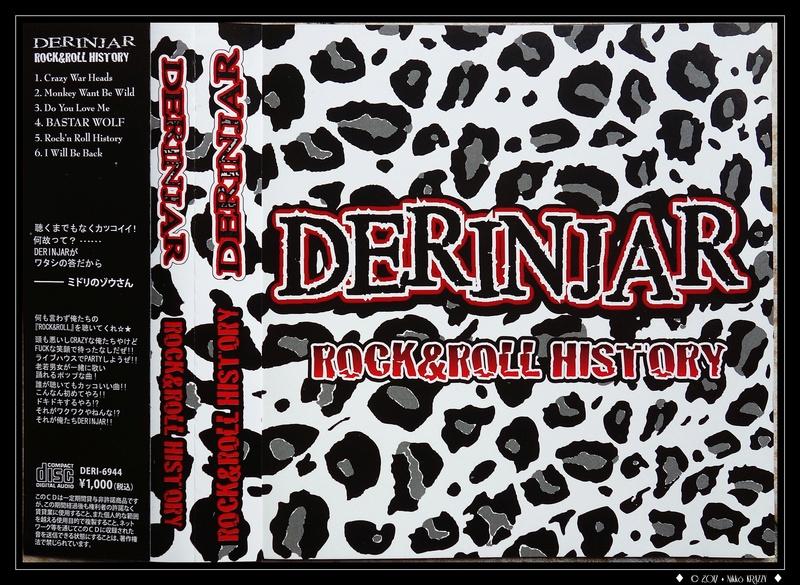 ROCK, HARD ROCK ET METAL JAPONAIS [Guide] - Page 11 Dsc07821