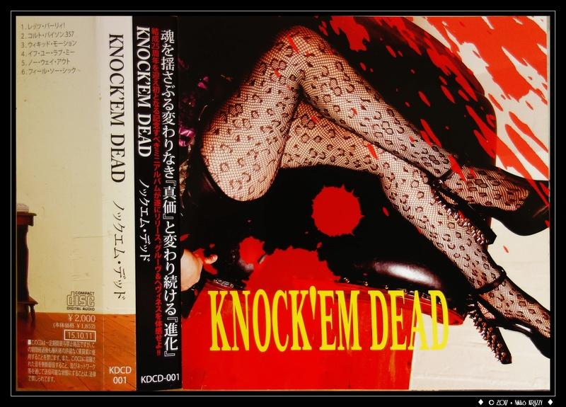ROCK, HARD ROCK ET METAL JAPONAIS [Guide] - Page 11 Knock_10