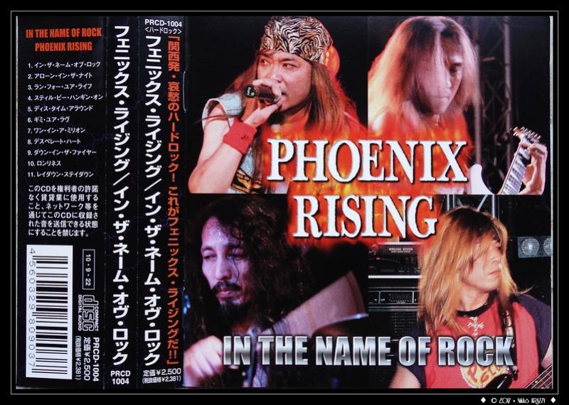 ROCK, HARD ROCK ET METAL JAPONAIS [Guide] - Page 11 Phoeni10