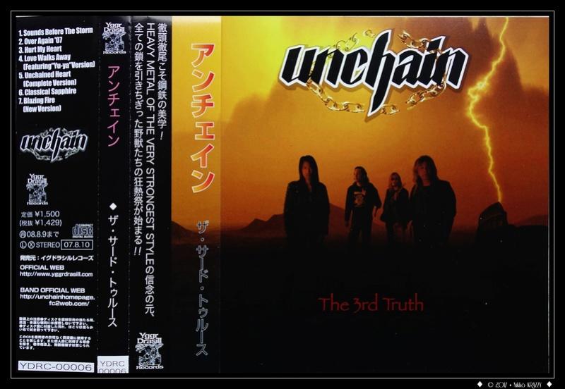 ROCK, HARD ROCK ET METAL JAPONAIS [Guide] - Page 11 Unchai10