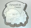 Наградной лист Ieaezz25