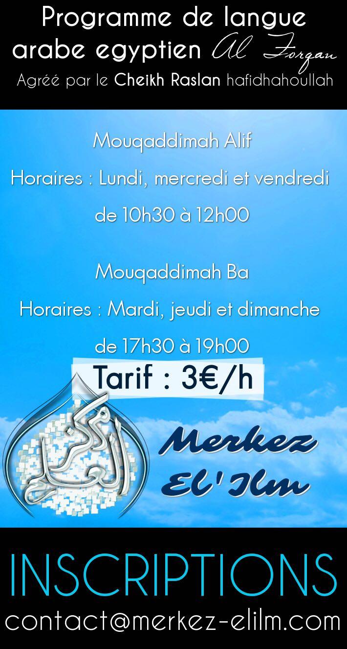 Merkez El 'Ilm  Whatsa11