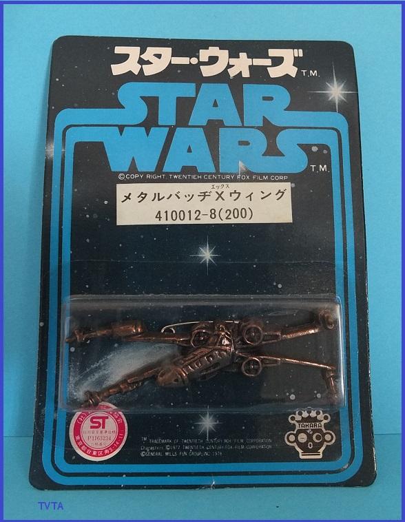 Die cast toys  Takara11