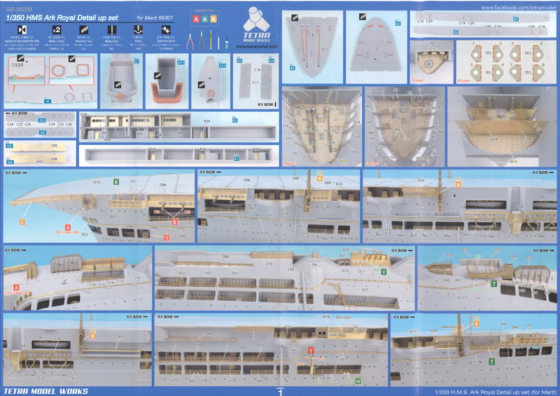 HMS ARK ROYAL. (91). 1/350.  MERIT - Page 3 20170918