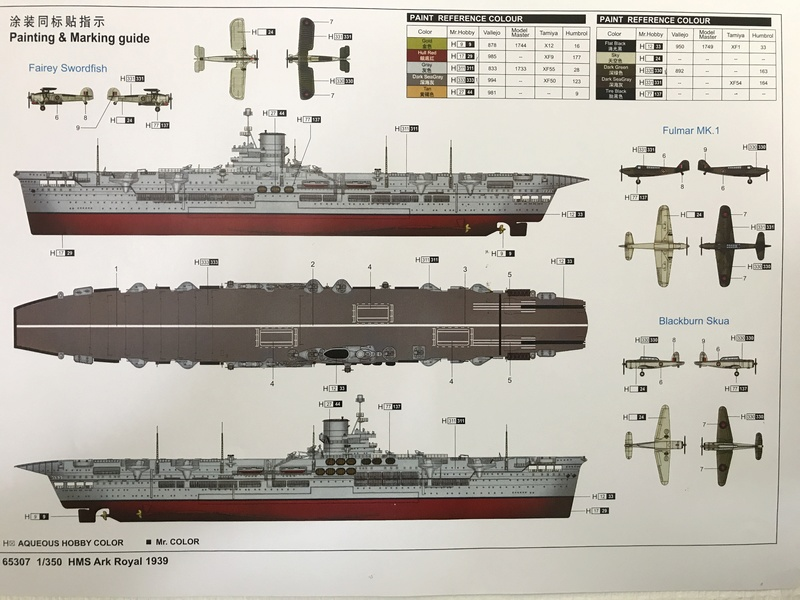 HMS ARK ROYAL. (91). 1/350.  MERIT Img_4220